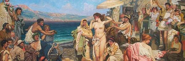 Η ΕΤΑΙΡΑ ΚΑΙ ΦΙΛΟΣΟΦΟΣ ΛΕΟΝΤΙΟΝ